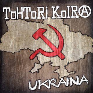 Tohtori Koira – Ukraina EP