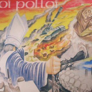 Oi Polloi / Hergian